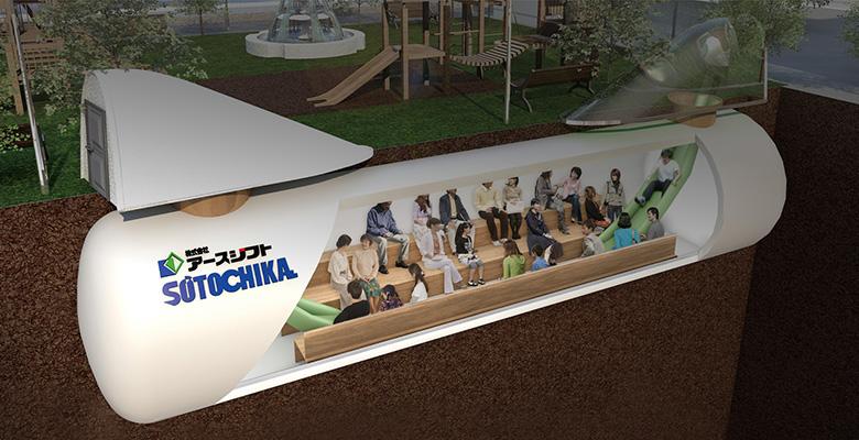 完全防水耐震地下シェルター SOTOCHIKA