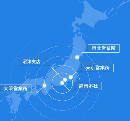 ープアクセス技術は、日本全国どこでも対応可能です。詳しくは、各営業所にお問い合わせください。